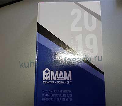 Каталог фурнитуры и комплектующих МДМ комплект
