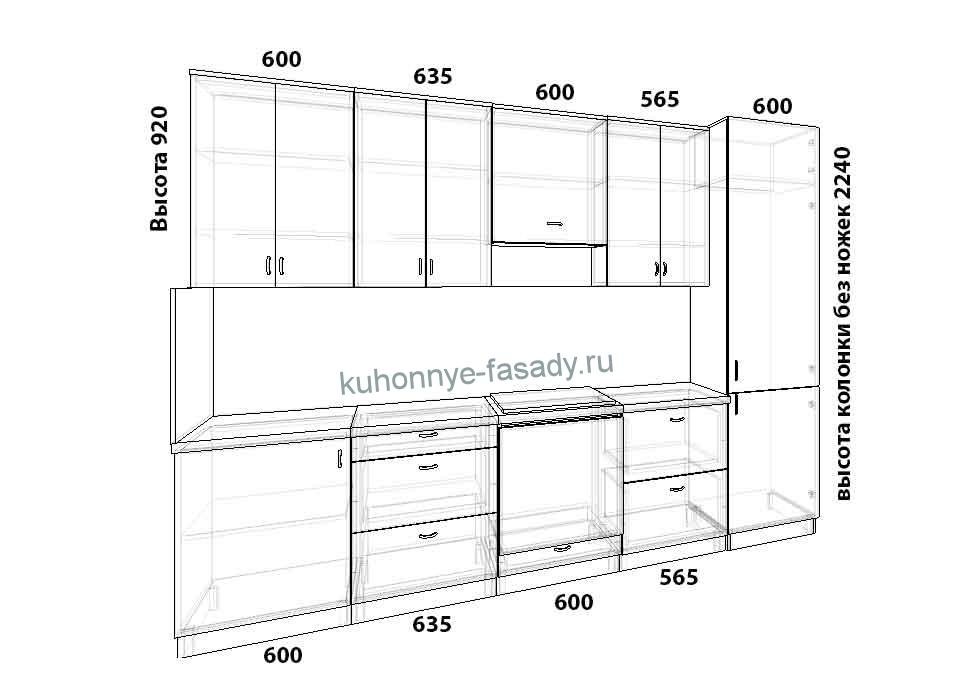 Кухня 3000 метра прямая с пеналом под встраиваемый холодильник