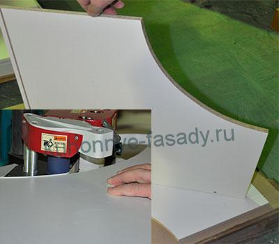 Изготовление криволинейных деталей с криволинейным кромлением