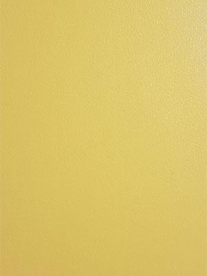 Жёлтая-730